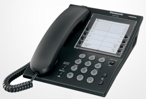 KX-T7710NE